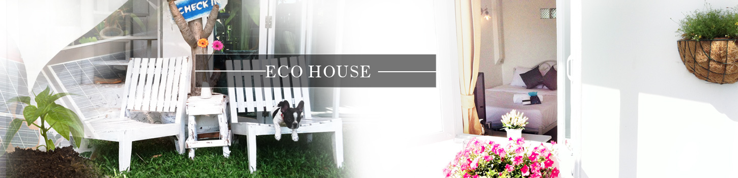 header ourhouse
